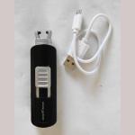 FZ SM Elektro USB schwarz
