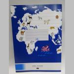 Hefte Terra-Plus A5 20Blatt liniert