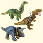 Schlüsselanh. Dinosaurier