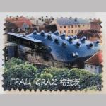 Magnet Graz Kunsthaus SG607