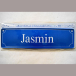 Namensschild Jasmin 7x26cm