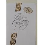 Billette Geburtstag 70Jahre EAN