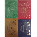 Geldkuvert blau 12x17,5cm