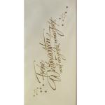 Geldkuvert Weihnachten creme lang 11x21,5cm