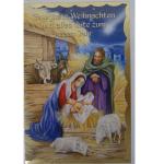 Billette Weihnachten Gesegnet EAN 11,5x17cm