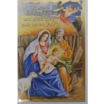 Billette Weihnachten EAN 11x17cm