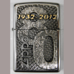 FZ Zippo Commemorative Ltd.Ed.*